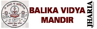 Balika Vidya Mandir - Jharia